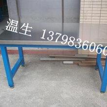厂家供应钳工模具台,铸铁模具桌,模具工作台