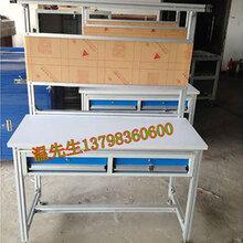 浙江模具钳工桌,模具维修桌,重型模具装配桌