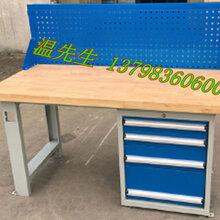 蛇口重型复合工作台,罗湖榉木台面工作台,实木桌面工作桌