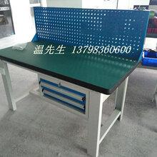 沙井双人技工桌,技工工作桌,技工钳工桌批发价
