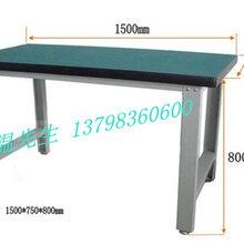 江苏双工位钳工装配桌,模具飞模桌,钳工工模台