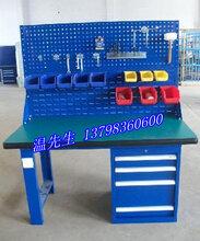 厂家供应实木钳工桌,铁板虎钳工具桌,带吊柜工作桌