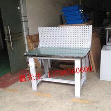 横岗台虎钳工作台,机加工工作台,耐磨桌面工作桌