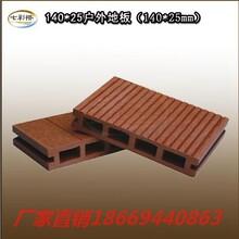 山东塑木地板价格山东塑木地板生产厂家山东塑木地板批发图片