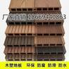 河南郑州地区实心户外木塑地板厂家价格多少钱