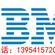 濟南IBM售后維修