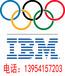 济南IBM售后网点IBM电脑维修IBM数据恢复IBMIT外包