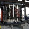 上海闵行中频炉回收