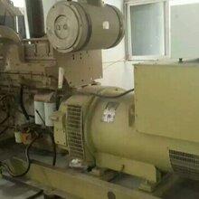 上海柴油发电机组回收,上海二手发电机回收,上海回收进口发电机,上海国产发电机回收图片
