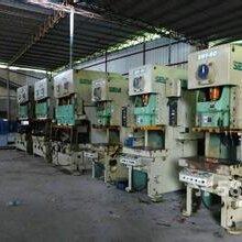 深圳二手机床回收二手冲床设备回收图片