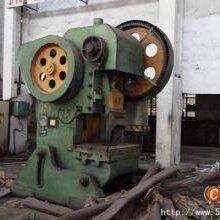 深圳二手机械设备回收、破产倒闭工厂整体设备回收