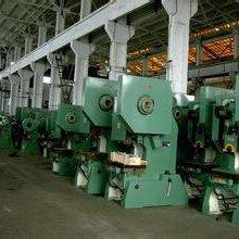 二手机械设备回收_二手锻压冲床收购_二手油压机回收图片
