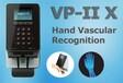 原裝VP-IIX手背靜脈識別門禁終端機批發