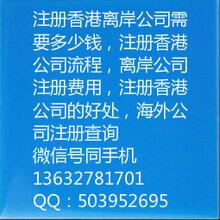 现成公司买卖转让,香港公证处司法公证