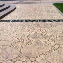 青海压印地坪施工|压模地坪|混凝土彩色地坪材料哪家最便宜!图片