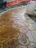 恒森压花地坪材料压模地坪彩色艺术地坪做你身边的地坪专家!