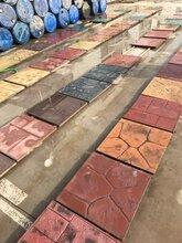 中卫压模地坪材料强化料,色粉,光油图片