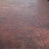 中衛訂購壓模地坪壓模混凝土材料—找恒森
