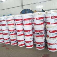 宁夏恒森牌透水混凝土胶凝剂,透水地坪原材料生产厂家图片