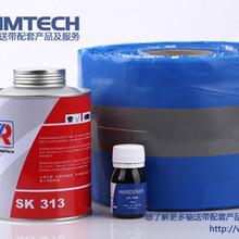 冷硫化输送带胶SK313图片