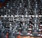 A105锻钢闸阀,锻钢法兰闸阀,优质碳钢法兰闸阀