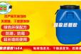 東莞紙管膠廠家-紙護角生產線專用膠水-紙卡板專用膠水