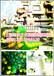 巨型昆虫大巡游上海仿真昆虫出租
