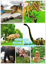 浙江杭州景觀仿真恐龍出租與出售服務制造商