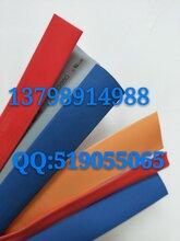WOER带?#21644;?#26126;热缩套管,质量优势带胶热缩管,红色带胶热缩管图片