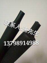 E203950带胶热缩套管,沃尔带胶热缩套管,WOER带胶热缩套管图片