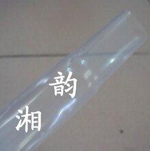 浙江透明铁氟龙热缩套管,长春铁氟龙热缩管价格
