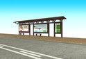 珠海市候车亭广告灯箱制作安装工程项目图片