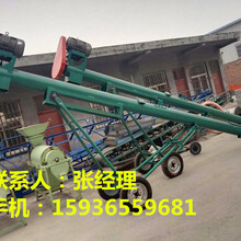 小麦绞龙输送机玉米上料专用螺旋输送机