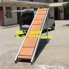 化肥裝車輸送帶小型皮帶傳送機折疊式移動運輸機