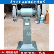 立式350电动砂轮机工厂专用立式砂轮机图片