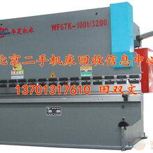 天津剪板机回收天津重型剪板机回收数控剪板机回收