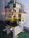 昌平回收旧冲床首先选择北京旧冲床回收中心北京回收旧冲床