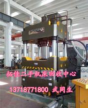 北京冲床回收通州冲床回收二手冲床回收北京旧冲床回收