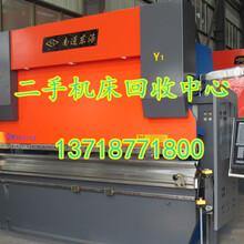 昌平二手冲床回收首选北京二手冲床回收中心北京回收旧冲床