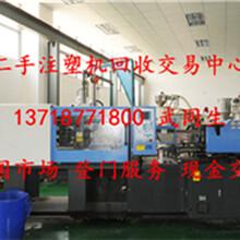 北京收购冲床北京回收旧冲床北京旧冲床回收冲床回收中心