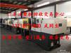 北京立式注塑机回?#31449;?#36152;中心回收各式注塑机设备注塑机回收