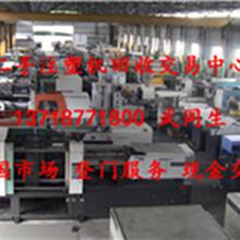 北京回收二手注塑机北京回收注塑机物资中心