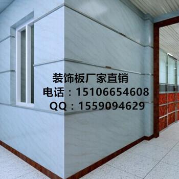 室内护墙板丨室内UV板丨室内UV大理石纹装饰板丨室内背景墙装饰板
