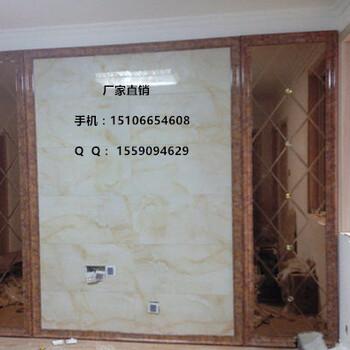 仿大理石板UV板丨UV镜面板丨UV高光板丨UV免漆装饰板丨UV大板
