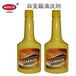 北京汽车养护用品厂家代工,供应迈斯特汽车养护用品批发汽车养护产品