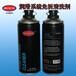 汽车养护用品公司供应_迈斯特润滑系统清洗剂J-M1804_批发销售汽车免拆清洗剂