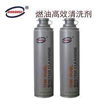 博润斯燃油系统高效清洗剂清积碳恢复动力降尾气