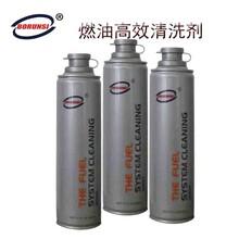 北京汽车养护用品代工-喷油嘴清洗剂销售价格