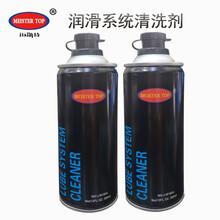 迈斯特发动机润滑清洗剂有效去除润滑系统内部的油泥