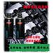 邁斯特發動機潤滑清洗劑有效去除潤滑系統內部的油泥